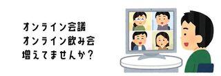 おうちメガネ2.JPG