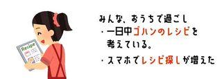 おうちメガネ3.JPG