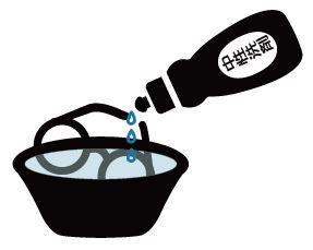 洗浄洗剤.JPG
