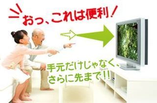 TV老眼.JPG