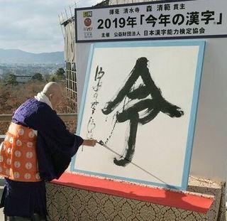 rei_kanji.jpg